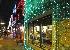 Decoração de Natal em shopping