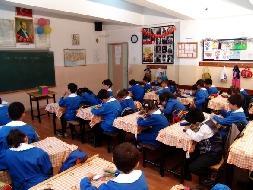 Decoração volta às aulas 2016