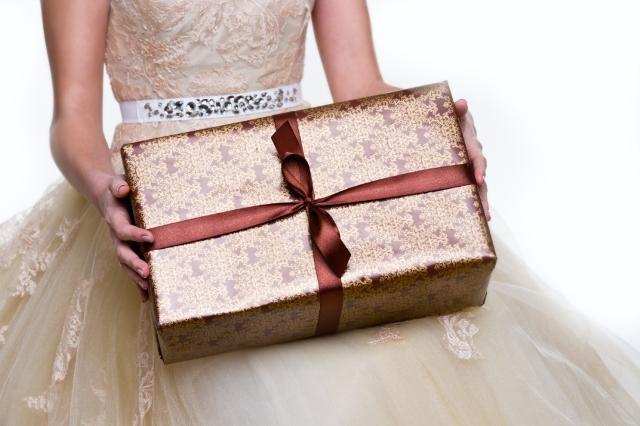 Magazine Luíza Lista de Casamento