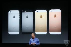 Novo Iphone SE 2016