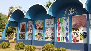 Casa do Artesão cursos gratuitos 2017