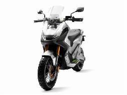 Novo Honda X-ADV 2017: fotos, preços
