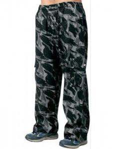 237677 calça sarja masculina modelos onde comprar 231x300 Calça Sarja Masculina Modelos onde Comprar