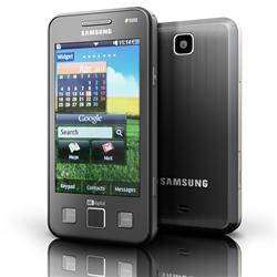 238624 celular dual chip samsung em promoção3 Celular Samsung Dual Chip na Promoção