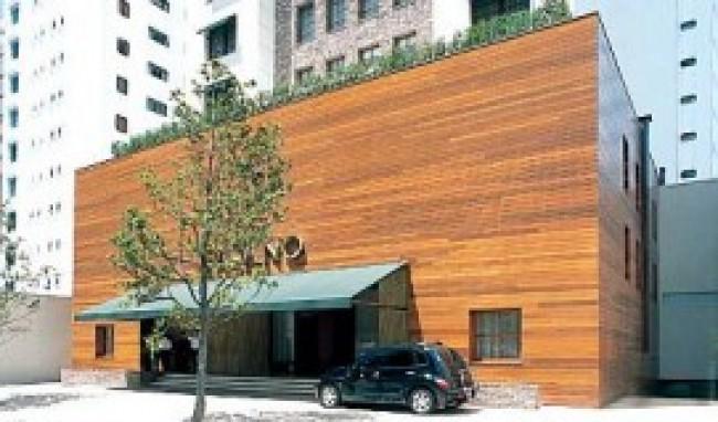 Fachadas de madeira sugest es - Material para fachadas ...