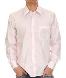 247556 camisa social 257x300 Camisa Social Masculina, Como Usar