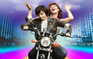 """Filme Brasileiro """"Elvis & Madonna"""""""