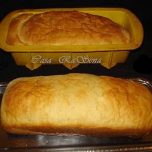 292158 pão caseiro 1 300x300 Receita simples de pão caseiro