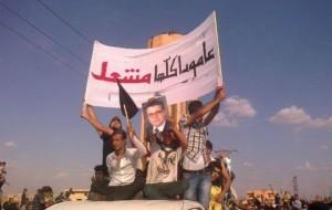 Mais de 3 mil pessoas já morreram na repressão na Síria