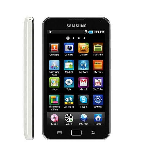 294384 sgs wifi5 main Celulares femininos da Samsung: modelos, preços