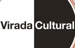 Virada cultural em Curitiba 2011