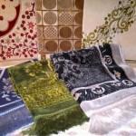 32491 tapetes 19 150x150 Tapetes para decoração
