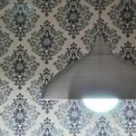 329466 Papéis de Parede Fev11 21 550x268 150x150 Decoração com tecido na parede