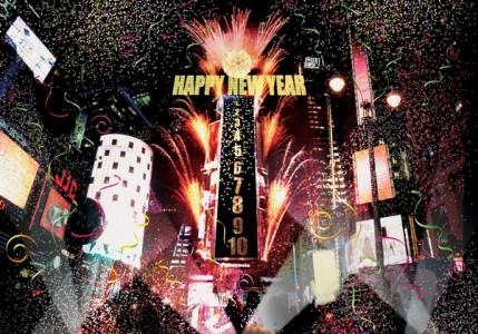 332327 Opções de destinos para festejar o ano novo 1 Opções de destinos para festejar o Ano Novo