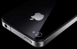 iPhone 4S chega ao Brasil no dia 16 de dezembro por R$1.799