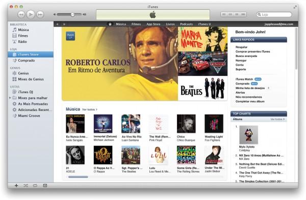 351938 13 itunesbr oficial 600x393 Loja iTunes Store Apple no Brasil