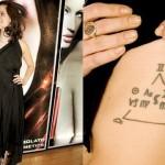 362432 36302 tatuagens mais famosas 22 original 150x150 As tatuagens dos famosos   fotos