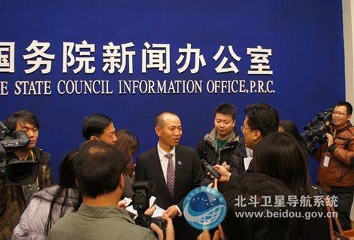 365695 BeidouGovim1 China lança a sua própria alternativa para o GPS