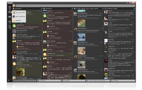 367270 Janetterim2 Acesse o Twitter direto do seu desktop