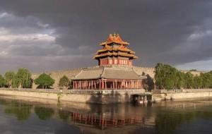Pacotes de viagem para Pequim