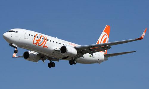 36760 passagens aereas mais baratas de madrugada 1 Passagens Aéreas Mais Baratas de Madrugada