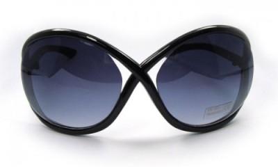 369100 Saiba como escolher a melhor lente de óculos para o verão 2 Saiba como escolher a melhor lente de óculos para o verão