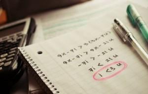 Dicas para estimular os estudos