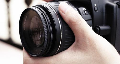 37916 Curso de Fotografia a Distância Gratuito 02 Curso de Fotografia a Distância Gratuito