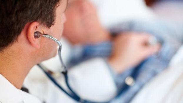 37944 Curso a Distância Gratuito Área da Saúde 1 Curso a Distância Gratuito Área da Saúde