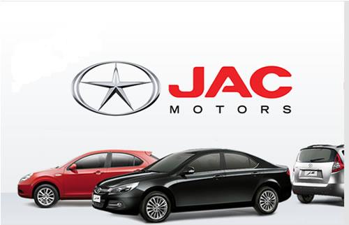 379505 logotipo jac motors J2 e J5   novos carros da Jac Motors
