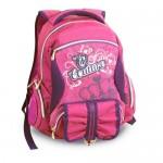 385502 mochila feminina para notebook capricho pink 10362 dominic bolsas 2 150x150 Mochila Capricho: preço