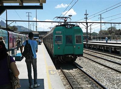 393466 Supervia – horários dos trens2 Supervia: horários dos trens