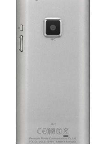 404060 smartphone a prova dagua panasonic 1 Smartphone a prova dagua Panasonic