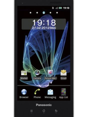 404060 smartphone a prova dagua panasonic 2 Smartphone a prova dagua Panasonic
