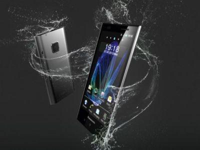 404060 smartphone a prova dagua panasonic Smartphone a prova dagua Panasonic