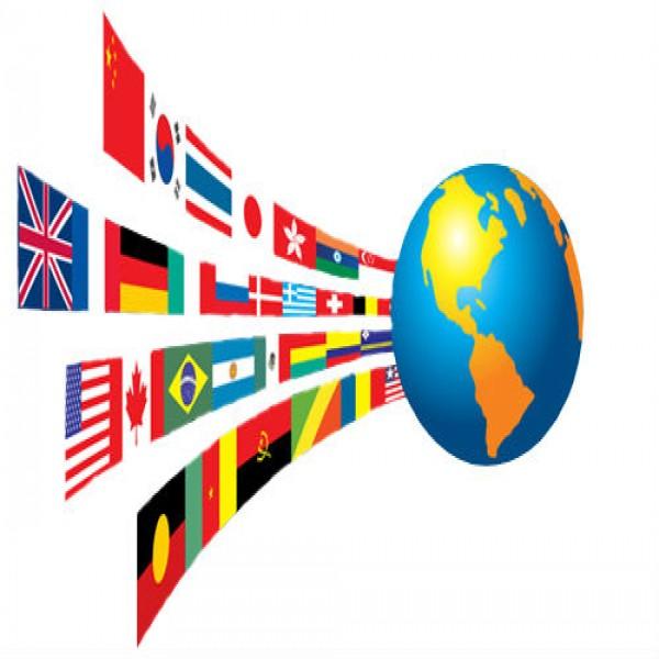 41533 curso de idiomas linguas 600x600 Bolsas para Cursos de Idiomas