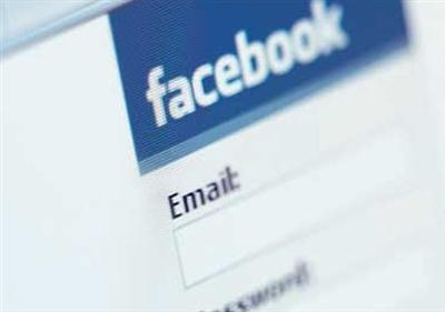 419360 Como desativar o Facebook1 Como desativar o facebook