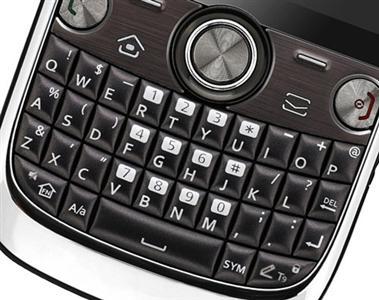 424283 Modelos de celulares da Huawei2 Modelos de celulares da Huawei