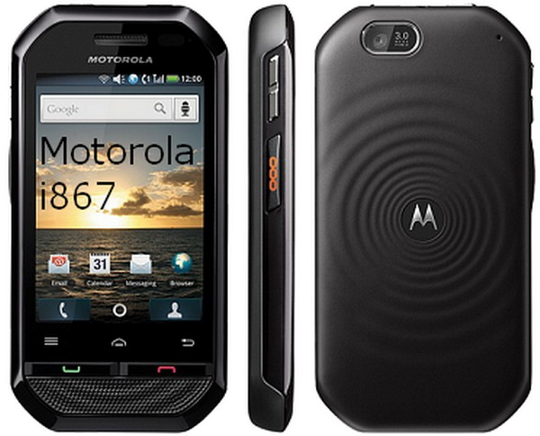 430296 Motorola i867 Planos Nextel N Vantagens   preços, informações