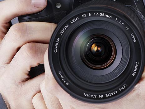 43376 Faculdade de Fotografia em SP 1 Faculdade de Fotografia em SP