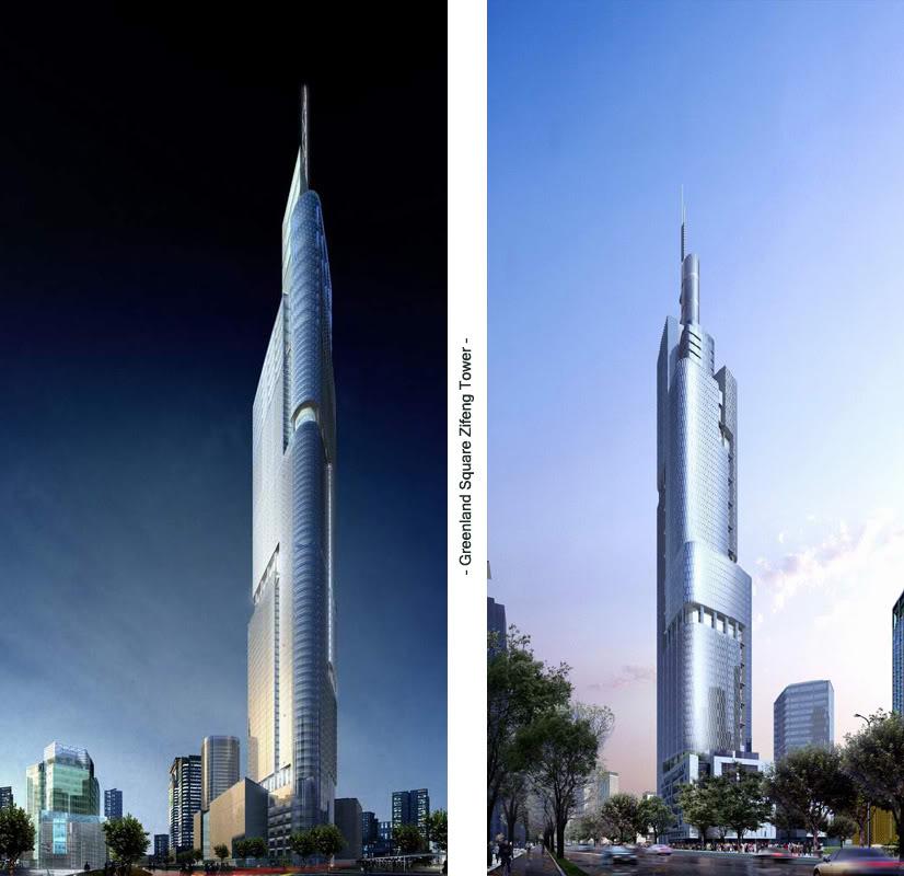 435482 maiores predios do mundo 006 Maiores prédios do mundo: fotos