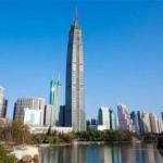 435482 maiores predios do mundo 15 150x150 Maiores prédios do mundo: fotos