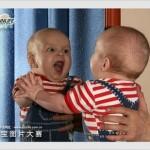 436749 Fotos engraçadas de crianças 16 150x150 Imagens engraçadas de crianças