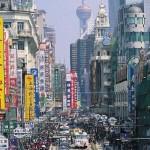 437556 as maiores cidades do mundo fotos 150x150 As maiores cidades do mundo: fotos