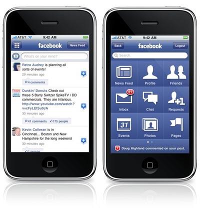 437866 Facebook login como entrar no facebook.com .br 3 Facebook login, como entrar no facebook.com.br