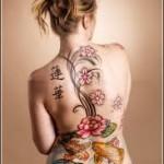 442212 tatuagem de animais fotos 9 150x150 Tatuagem de Animais   Fotos