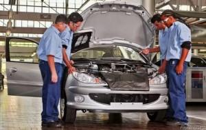 Curso gratuito de Manutenção Automotiva SENAI Bahia
