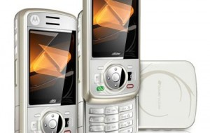 Motorola Rokr Nextel: onde comprar, preços