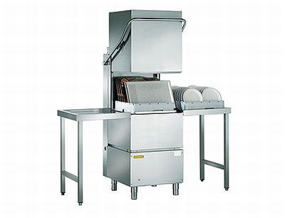454031 maquinas de lavar louça industrial modelos onde comprar 1 Máquinas de Lavar Louça Industrial   Modelos e Onde Comprar