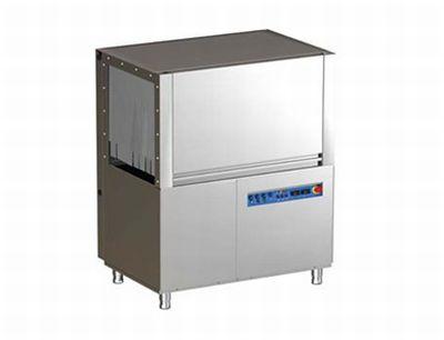 454031 maquinas de lavar louça industrial modelos onde comprar 2 Máquinas de Lavar Louça Industrial   Modelos e Onde Comprar